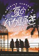 Momoclo Natsu no Baka Sawagi 2020 Haishin Saki Kara Konnichiha LIVE (Japan Version)