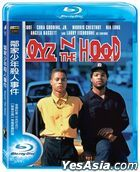 Boyz n the Hood (1991) (4K Ultra HD + Blu-ray) (Taiwan Version)