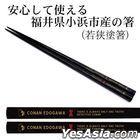 Detective Conan : Conan Edogawa Chopsticks