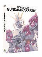 Mobile Suit Gundam NT (Narrative) (Blu-ray) (Multi-Language & Subtitled) (Special Edition) (Japan Version)