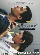 Freelance (DVD) (Thailand Version)
