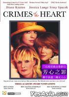 Crimes Of The Heart (VCD) (Hong Kong Version)