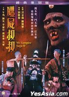 Mr. Vampire Saga IV (1988) (DVD) (Remastered Edition) (Hong Kong Version)