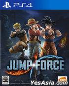 JUMP FORCE (Japan Version)
