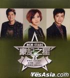 豪記之星 2 Karaoke (DVD + VCD)