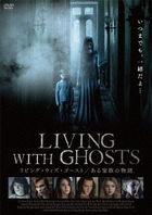 Guests (DVD) (Japan Version)