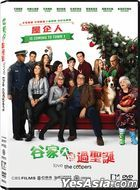 Love the Coopers (2015) (DVD) (Hong Kong Version)