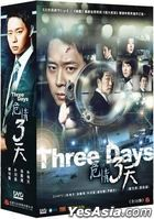 Three Days (2014) (DVD) (Ep.1-16) (End) (Multi-audio) (SBS TV Drama) (Taiwan Version)