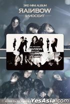 Rainbow Mini Album Vol. 3 - Innocent (NFC Card Album)