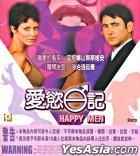 Happy Men (VCD) (Hong Kong Version)