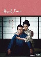 Tsuma wa, Kunoichi DVD Box (DVD)(Japan Version)