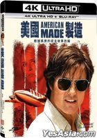 American Made (2017) (4K Ultra HD + Blu-ray) (2-Disc Edition) (Taiwan Version)