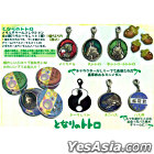My Neighbor Totoro : Metal Charm Collection