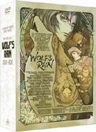 Wolf's Rain DVD Box (DVD) (Japan Version)