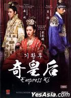 Empress Ki (DVD) (Ep.1-51) (End) (Multi-audio) (English Subtitled) (MBC TV Drama) (Singapore Version)