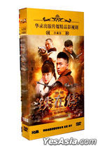 War and Warriors (2014) (DVD) (Ep. 1-46) (End) (China Version)