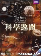 The Story of Science Boxset (DVD) (Taiwan Version)