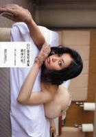 Yamaguchi Manami Photo Album -Saigo no Koi