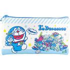 I'm Doraemon Pen Pouch (Doll)