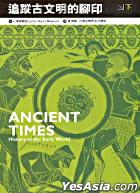 Ancient Times: A History of The Early World