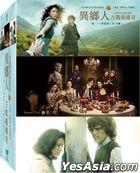 Outlander (DVD) (Season 1-3) (Taiwan Version)