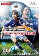 Winning Eleven Play Maker 2012 (日本版)