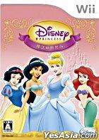Disney Princess 向著魔法世界 (日本版)