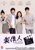 The Producers (2015) (DVD) (Ep.1-12) (End) (Multi-audio) (English Subtitled) (KBS TV Drama) (Singapore Version)