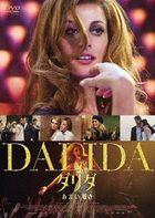 DALIDA (Japan Version)