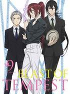 Zetsuen no Tempest 9 (DVD+CD) (First Press Limited Edition)(Japan Version)