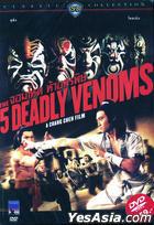 Five Deadly Venoms (1978) (DVD) (Thailand Version)