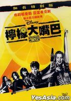Lemonade Mouth (2011) (DVD) (Extended Edition) (Taiwan Version)