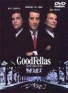 GOOD FELLAS (Japan Version)