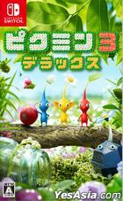 Pikmin 3 Deluxe (Japan Version)