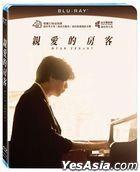 亲爱的房客 (2020) (Blu-ray) (台湾版)