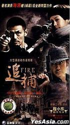 Fire (H-DVD) (End) (China Version)