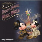 Tokyo Disneyland Fantasy Forest Theate Mickey's Magical Music World (Japan Version)
