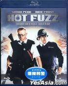 Hot Fuzz (2007) (Blu-ray) (Hong Kong Version)