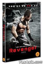 Revenger (DVD) (Korea Version)