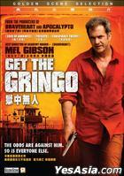 Get the Gringo (2012) (DVD) (Hong Kong Version)