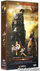 Super Partner (DVD) (End) (China Version)