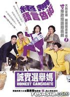 Honest Candidate (2020) (DVD) (Hong Kong Version)