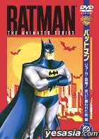 BATMAN THE ANIMATED SERIES: The Last Laugh (Japan Version)