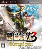 戰國無雙 3 Empires  (普通版) (日本版)