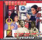 Xi Ying Men (VCD) (China Version)