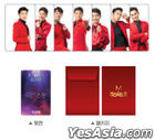 Mr Trot Photo Card Set (Red)