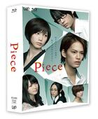 Piece Blu-ray Box Deluxe Edition  (Blu-ray)(First Press Limited Edition)(Japan Version)