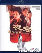 The Banquet (2006) (Blu-ray) (Hong Kong Version)