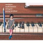 Singer Song Writer (ALBUM+DVD)(First Press Limited Edition)(Japan Version)