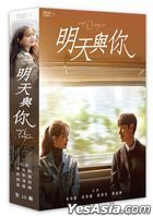 Tomorrow With You (2016) (DVD) (Ep.1-16) (End) (Multi-audio) (tvN TV Drama) (Taiwan Version)